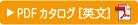 btn_catalog_en